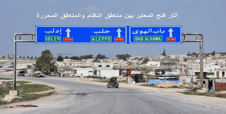 آثار فتح المعابر بين مناطق النظام والمناطق المحررة